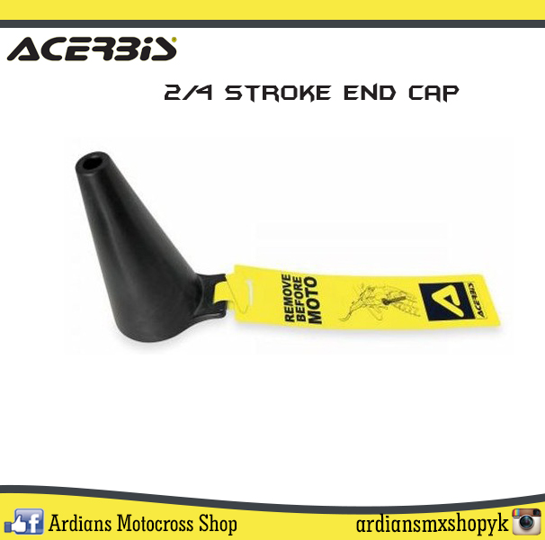 2/4 Stroke End Cap